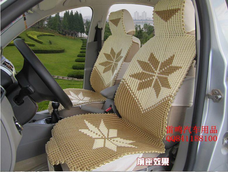 编冰丝汽车坐垫夏季汽车座垫凉