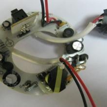 供应小家电控制板开发及