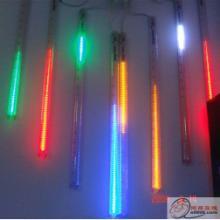 供应LED流星灯