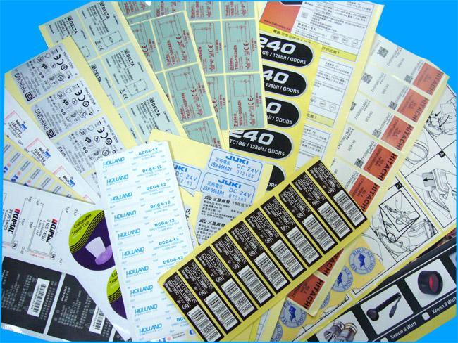 空白标签图片|空白标签样板图|耐高温条码贴纸空白
