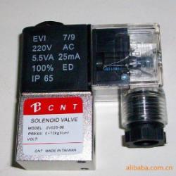 供應AST電磁閥OPC電磁閥
