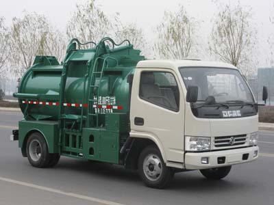 杭州餐厨垃圾车销售销售