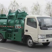 供应杭州餐厨垃圾车销售/泔水垃圾车/餐厨垃圾收集车图片