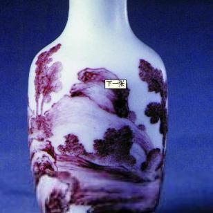 宋代龙泉窑唾壶拍卖龙泉瓷器鉴定图片