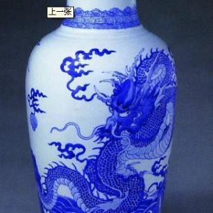 香港广州定窑白瓷拍卖行情好图片