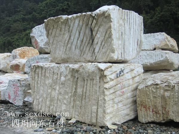 汉白玉石材石