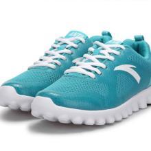 供应安踏女跑步鞋清净蓝批发