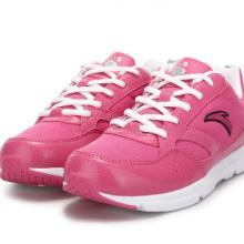 供应安踏女跑步鞋
