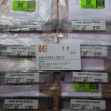 供应湿度传感器HIH-4000-003