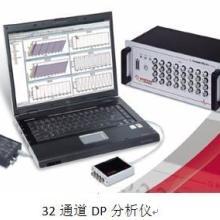 供应FFT测试分析仪器
