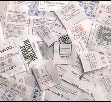 供應惠州標籖印刷貼紙印刷圖片