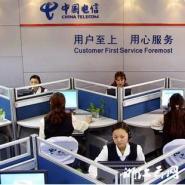 浙江4008电话杭州办理400电话图片