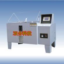 供应环境测试设备