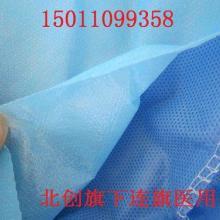 供应非纺医用织手术衣供应