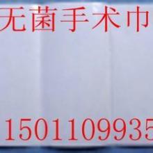 供应【荐】医用手术巾