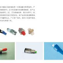 供应光纤衰减器