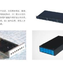 供应光纤终端盒