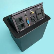 供应桌面插座