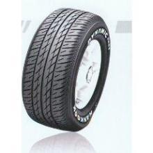 供应韩泰轮胎、韩泰轮胎厂家直销、正品韩泰轮胎专卖