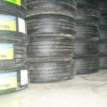 供应成山轮胎、正品成山轮胎批发、成山轮胎厂家直销