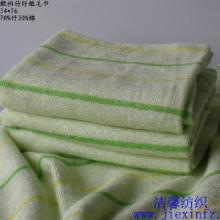 供应东莞竹纤维毛巾竹纤维毛巾批发