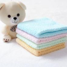 供应全棉毛巾