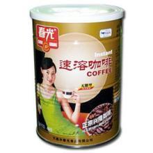 供应春光速溶咖啡批发海南特产小额混批