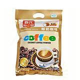 供应春光浓香速溶咖啡批发浓香三合一混批