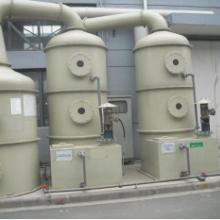 供应净化塔废气处理设备