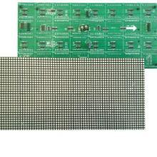 供应LED幕墙格栅屏专业供应商/柳州LED幕墙格栅屏专业供应商