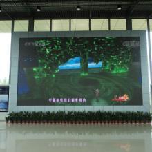 供应LED显示屏 批发供应商 生产厂家 广场全彩屏制造商