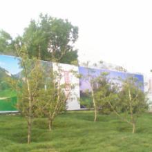 供应北京广告牌宝丽布画面安装 工地围挡广告设计厂家批发