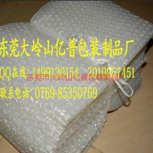 东莞彩色印刷单面气泡袋图片