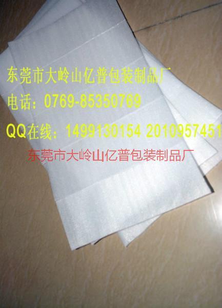 供应东莞专业生产格子袋厂家优美价廉