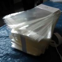 供应OPP胶袋OPP卡头袋OPP印刷袋