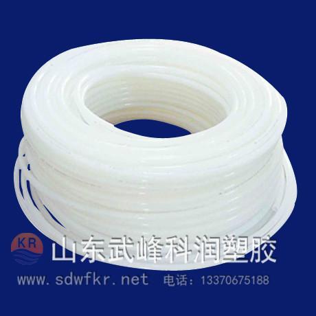 PE-RT地暖管销售