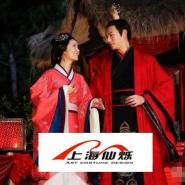 上海展会唐朝服装租赁男士古代宫廷图片