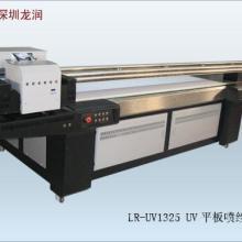深圳龙润供应UV数码印刷机/万能平板打印机/LR-UV1325