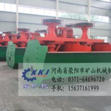供应XJB棒型浮选机XJB棒型浮选机价格冶炼成套设备