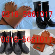 供應5KV絕緣鞋10KV絕緣棉鞋圖片