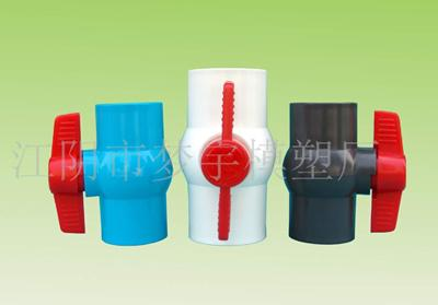 PVC排水管件哪家生产图片 PVC排水管件哪家生产样板图 PVC排水管