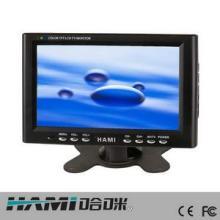 供应H701迷你型7寸车载液晶电视批发