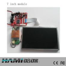 供应7寸LCD液晶模组