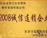 石家庄加盟手抓饼店图片