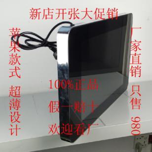 19寸液晶广告机/19寸高清广告机图片