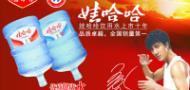 深圳市永兴泉贸易有限公司