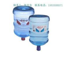 供应娃哈哈桶装水批发 南山钰龙园送水电话86021117