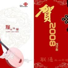 贺卡制作 北京贺卡 新年贺卡 北京贺卡印刷