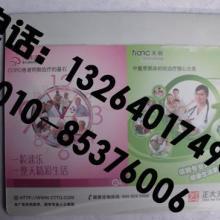 北京广告扑克牌 北京扑克牌 扑克牌