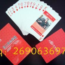 北京广告扑克牌 扑克牌制作 北京扑克牌